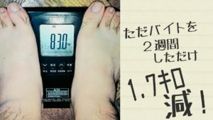 diet-2-1